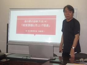 加藤先生の講義